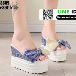 รองเท้าแบบสวมส้นตึก งานนำเข้า100% ST3609-BLU [สีน้ำเงิน]