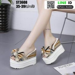 รองเท้าแบบสวมส้นตึก ST3608-YEL [สีเหลือง]