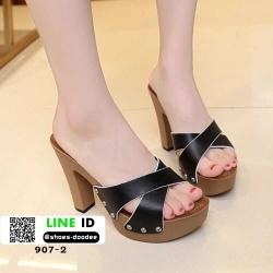 รองเท้าส้นสูงเสริมหน้า หน้าไขว้ 907-2-BLK [สีดำ]