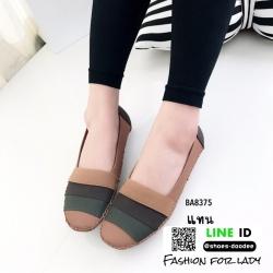 รองเท้าเพื่อสุขภาพ วัสดุหนังนิ่มคุณภาพ BA8375-แทน [สีแทน]