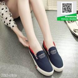 รองเท้าผ้าใบแฟชั่นสีน้ำเงิน แบบสวม ขอบแบบยืดได้ (สีน้ำเงิน )