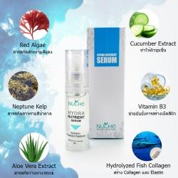Hydra Nutrient Serum 6ml. ช่วยเติมความชุ่มชื้นให้ผิวอิ่มน้ำ