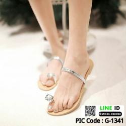 รองเท้าแตะเพชร สวมโป้ง G-1341-SIL [สีเงิน]