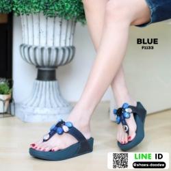 รองเท้าเพื่อสุขภาพ ฟิทฟลอปหนีบ F1133-BLU [สีน้ำเงิน]