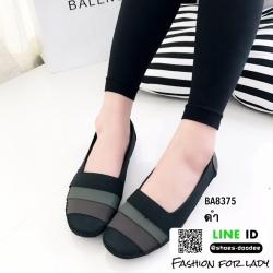 รองเท้าเพื่อสุขภาพ วัสดุหนังนิ่มคุณภาพ BA8375-ดำ [สีดำ]