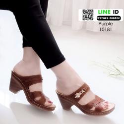 รองเท้าเพื่อสุขภาพ งานชู-ลิ-ซึ่ 10181-ม่วง [สีม่วง]