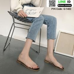 รองเท้าแตะ สไตล์Hermes ใส่ง่าย G-1402-BLK [สีดำ]