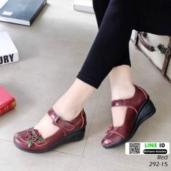 รองเท้าคัชชู #รองเท้าหนังแกะแท้ 100% 292-15-แดง [สีแดง]