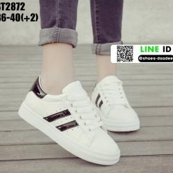 รองเท้าผ้าใบแฟชั่น ST2872-WHI [สีขาว]