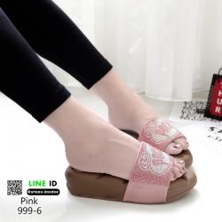 รองเท้าโซฟาแบบสวม 999-6-ชมพู [สีชมพู]
