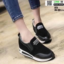 รองเท้าผ้าใบเสริมส้น งานนำเข้า100% ST3-BLK [สีดำ]