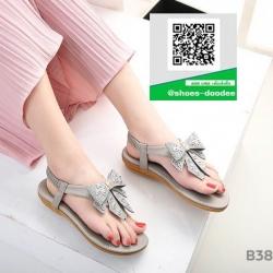 รองเท้าแตะผีเสื้อ รัดส้น B381-6-GRY [สีเทา]