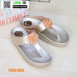 รองเท้าสุขภาพสไตล์ฟิตฟรอป F1053-GLD [สีทอง]