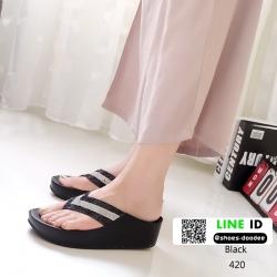 รองเท้าลำลองคีบเพชรเพื่อสุขภาพ 420-ดำ [สีดำ]