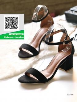 รองเท้าส้นตันรัดข้อสีดำ คาดหน้าทรงเรียบหรู (สีดำ )