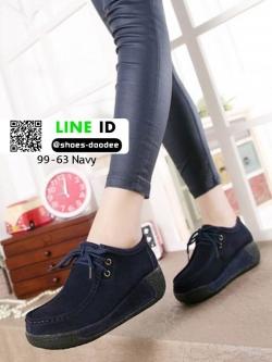 รองเท้าผ้าใบสไตล์เกาหลี 99-63-NAVY [สีกรม]