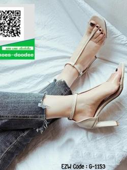 รองเท้าส้นตันรัดส้นสีครีม คาดพลาสติกแก้วใส ไม่บาดเท้า (สีครีม )