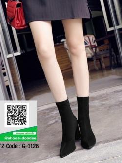 รองเท้าบูทครึ่งข้อสีดำ หนังชาร์มัว (สีดำ )