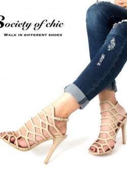 รองเท้าส้นสูง สไตล์Schuts (สีครีม)