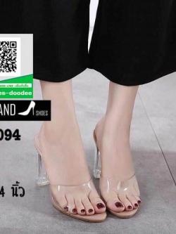 รองเท้าส้นสูงเปิดส้นสีชมพู แบบสวม พลาสติกนิ่มไม่บาดเท้า (สีชมพู )