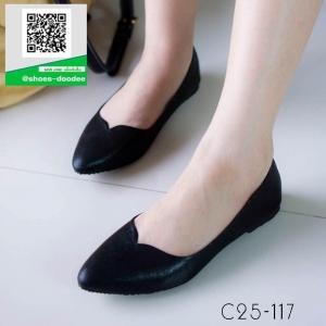 รองเท้าคัทชูส้นแบนสีดำ หัวแหลม Pointed Toe Flat Shoes (สีดำ )