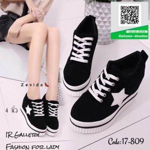 รองเท้าผ้าใบส้นตึกสีดำ หนังกลับ แฟชั่นเกาหลี (สีดำ )