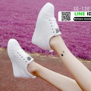รองเท้าผ้าใบผู้หญิง สวมหนังนิ่ม SG-136 [สีขาว]