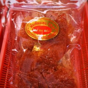 หมูหวาน 甜猪肉 Sweet pork ('M')