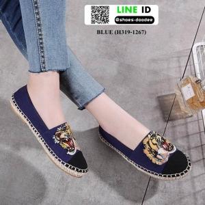 รองเท้าผ้าใบ สไตล์แบรนด์ KENZO H319-1267-BLUE [สีน้ำเงิน]