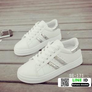 รองเท้าผ้าใบ sneaker SG-171-GRY [สีเทา]