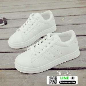 รองเท้าผ้าใบ sneaker SG-171-WHT [สีขาว]