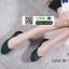 รองเท้าคัชชูหัวมน 18-1338-GRN [สีGRN] thumbnail 4