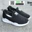รองเท้าผ้าใบแฟชั่น 668-BLK [สีดำ] thumbnail 2