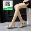 รองเท้าคัทชูส้นเข็ม Givenchy 3357-CRE [สีครีม] thumbnail 2