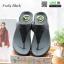 รองเท้าสุขภาพสไตล์ฟิตฟรอปผ้านิ่มมาก F1084-BLK [สีดำ] thumbnail 2