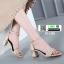 รองเท้าส้นสูง สไตล์เกาหลี 18-1405-CREAM [สีครีม] thumbnail 5