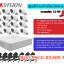 ชุดกล้อง HIKVISION 1.0MP 16 ตัว พร้อมเครื่องบันทึก 16 CH thumbnail 1