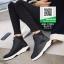 รองเท้าผ้าใบหุ้มข้อสีดำ ทรงสุดเท่ห์ (สีดำ )