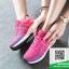 รองเท้าผ้าใบแฟชั่นสีชมพู NEW SPORT SNEAKERS (สีชมพู ) thumbnail 2