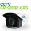 กล้อง IP CAMERA HIP ความละเอียด 2.0mp รุ่น cmk20Q2-cxg thumbnail 1