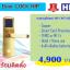 ชุด DOOR LOCK พร้อมติดตั้ง HIP รุ่น CM718E รับประกัน 3 ปี thumbnail 1