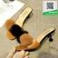 รองเท้าส้นเตี้ยสีน้ำตาล แต่งขนเฟอร์ Stly Korea (สีน้ำตาล ) thumbnail 4