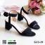รองเท้าลำลองรัดส้น กำมะหยี่นิ่ม G12-19-BLK [สีดำ] thumbnail 1