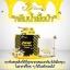 Honey Bee Cream ครีมหน้าใสผึ้งป่า 15กรัม thumbnail 1