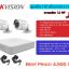 ชุดกล้อง HIKVISION 1.0MP 2 ตัว พร้อมเครื่องบันทึก thumbnail 1