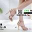 รองเท้าส้นสูงติดดาวหุ้มส้น 18-5548-PKG [สีชมพูทอง] thumbnail 3