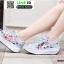 รองเท้าผ้าใบ แบบเสริมพื้นลายดอก W803-PNK [สีชมพู] thumbnail 1