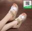 รองเท้าส้นเตารีดแบบสวมสีขาว เปิดส้น ทรงslope (สีขาว ) thumbnail 3
