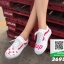 รองเท้าผ้าใบแฟชั่นสีขาว ผ้าแคนวาส ทรง VANS (สีขาว ) thumbnail 1