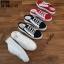 รองเท้าผ้าใบแฟชั่นเปิดท้าย ST509-RED [สีแดง] thumbnail 4
